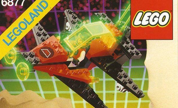 Lego #6877 – Vector Detector